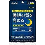 アサヒグループ食品 ネナイト (30日分) 120粒 [機能性表示食品]