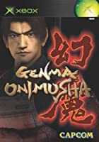 Genma Onimusha by Capcom