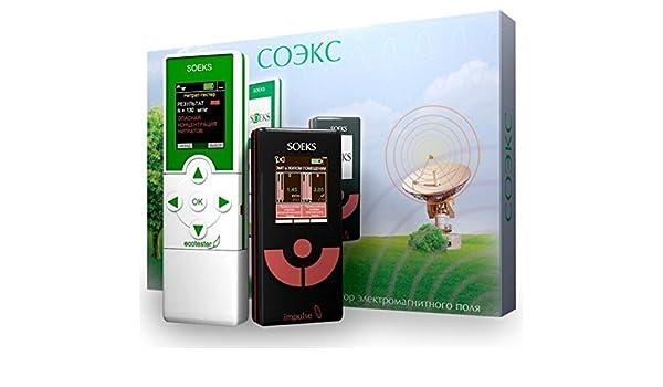 Soeks soeks-ecoset SOEKS 3-in-1 Detector de radiación Nitrato probador EMF Meter ecoset: Amazon.es: Amazon.es