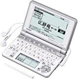 CASIO Ex-word 電子辞書 XD-SP4800 85コンテンツ高校生学習 ネイティブ+7ヶ国TTS音声対応 メインパネル+手書きパネル搭載モデル