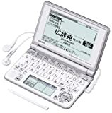 Ex-word CASIO electronic dictionary XD-SP 4800 85 high school students learning content native + 7 countries TTS voice for main panel + handwriting Panel models