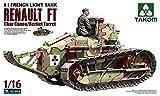 Takom 1:16 - Renault FT-17 Char Canon (Berliet Turret)