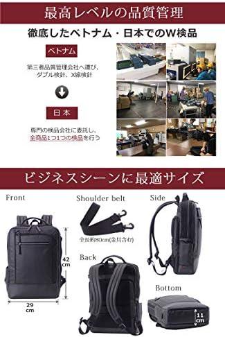 ビジネスリュック 多機能 撥水加工 リュックサック レディース メンズ ビジネス sk2005 ブラック(10)