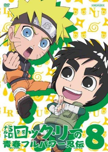 Rock Lee No Seishun Full Power Nin-Den - Naruto Sd Vol.8 [Japan LTD DVD] ANSB-6508