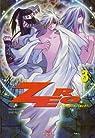 Zéro, le commencement, tome 3 par Sung-Woo