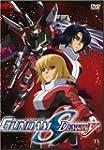 Gundam Seed Destiny: Volume 11