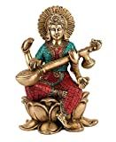 Hindu Goddess Saraswati Idol, Large Brass Statue Coral Hand Work, Sitting on Lotus Sculpture Figurine, Large Sarasvati 10 Inches