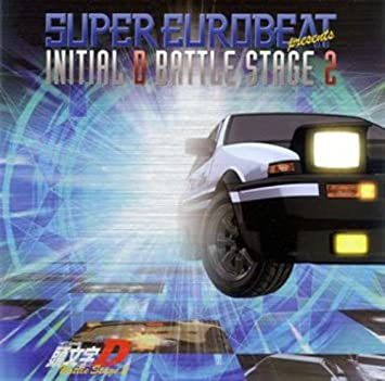 amazon super eurobeat presents initial d battle stage 2 ビデオ