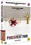 Punishment Park (1971) Region 1,2,3,4,5,6 Compatible DVD