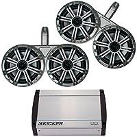 Kicker Marine Dual Wake Tower System w/ 4 Silver 6.5 Speakers, Kicker 40KXM400.4 400 Watt Amplifier