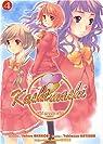 Kashimashi, Tome 4 : par Akahori