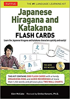 ``DJVU`` Japanese Hiragana And Katakana Flash Cards Kit: Learn The Two Japanese Alphabets Quickly & Easily With This Japanese Flash Cards Kit (Audio CD Included). bridal bombas gdzie Annual Suzuki Version Nidaime