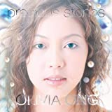 Precious Stones by Olivia Ong (2005-10-26)