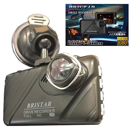 BRISTAR HD ドライブレコーダー 超高画質録画 FULL HD 1920×1080 64GB SDカード対応 広角ワイドレンズ SONY323センサー+レンズ Gセンサー 駐車監視 B07CZ8JY7G