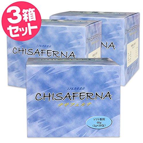 チサフェルナ [30包]◆3箱セット◆ B06XNTCQ9D