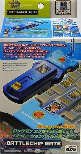 Rockman EXE Battle Chip access gate