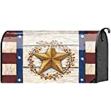 God Bless America Patriotic Ban Star and Wreath 22 x 18 Standard Size Mailbox Cover