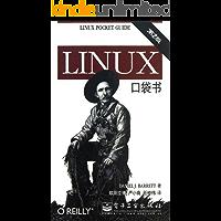 Linux口袋书(第2版)