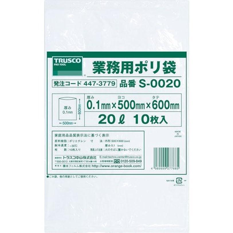 フォーラム憂慮すべき推測E-Value 乾湿両用掃除機 10L EVC-100P