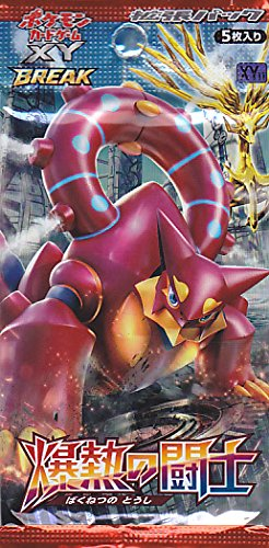 Pokemon XY BREAK Card Game Fever-Burst Fighter Booster - Pokemon Burst