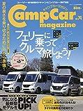 キャンプカーマガジン vol.74 2019年 06 月号 [雑誌]: Jimnyplus(ジムニープラス) 増刊