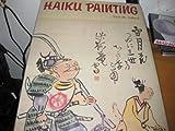 Haiku Painting, Leon M. Zolbrod, 087011560X