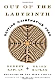 Out of the Labyrinth, Robert Kaplan, 0195147448