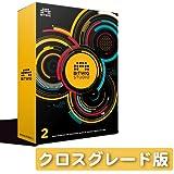 Bitwig 音楽制作/ライブパフォーマンスソフト Bitwig Studio 2【クロスグレード版】