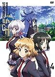Animation - Senki Zessho Symphogear G 4 (DVD+CD) [Japan LTD DVD] KIBA-92043