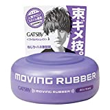 Mandom Gatsby Moving Rubber Wild Shake Pomade, 0.5 Pound