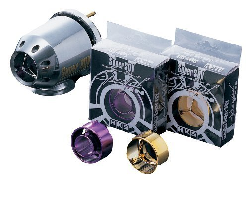 HKS 1422-SA001 Purple Round Type SSQV Insert, Model: 1422-SA001, Car & Vehicle Accessories / - Inserts Hks Ssqv