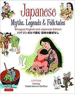 Descargar Libros De (text)o Japanese Myths, Legends And Folktales Cuentos Infantiles Epub