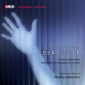 Mea Culpa Performance