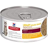 Hill's Science Diet Adult Urinary & Hairball Control Wet Cat Food - Savory Chicken Entrée Canned Cat Food - 5.5 oz - 24-pack