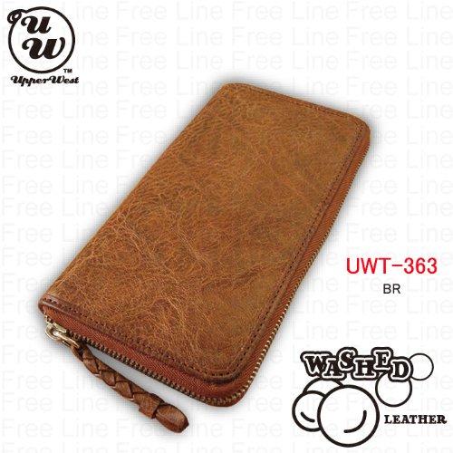 値頃 UPPER ブラン WEST HK WALLET ブラウン LONG UWT-363 UPPER WEST ブラウン 本革ロングウォレット アッパーウエスト ブラン B00B8NE28O, タツノクチマチ:8b2a90f1 --- arianechie.dominiotemporario.com