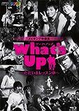 What's Up(ワッツ・アップ)~ただいまレッスン中~ ブルーレイ [Blu-ray]