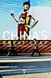 img - for China's Great Leap: The Beijing Games and Olympian Human Rights book / textbook / text book