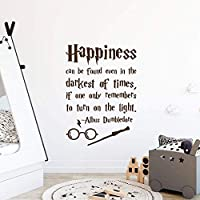 Happiness can be found even in the darkest of times Decal Albus Dumbledore Quote Wall Decals Nursery Decor Dumbledore Quotes Wall Decals/Wall Decal Nursery Quote Vinyl Sticker vs65