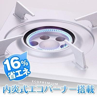 Iwatani Cassette FEU ECO PREMIUM CB-EPR-1