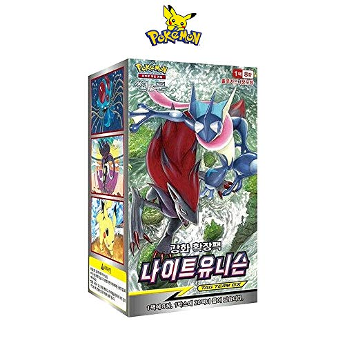 Pikachu Sun & Moon Night Unison Trading Cards Booster Card Pack / 20 Packs/Korean Ver ()