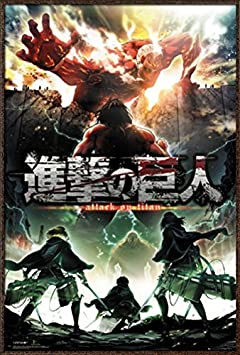 Attack on Titan – Season 2 – Framed TV Show Poster Print Key Art Regular Style Size 24 inches x 36 inches