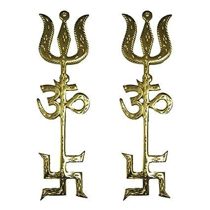 Buy Uncommon Stuffs Brass Om Swastik Trishul Set Of 2 Online At