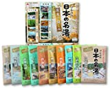 Gensen No Tanoshimi Hot Springs Bath Salts Assortment Pack from Nihon no Meito (Ten 30g Packets, 300g total)