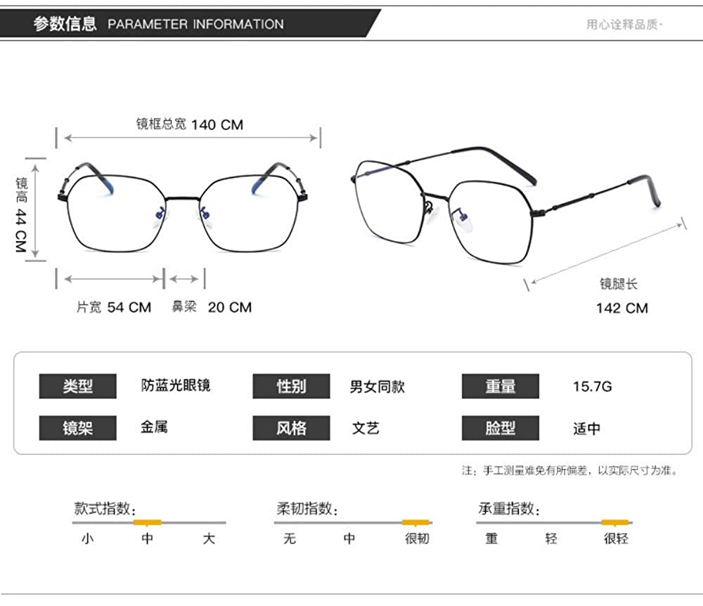 Eye Protection Flat Mirror Gb Kk Eyes Anti-Blue Light Radiation Glasses Trend No Personality Men And Women