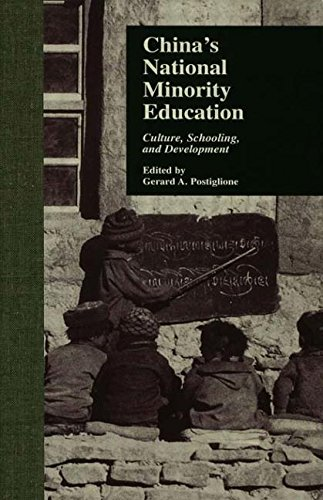 China's National Minority Education: Culture, Schooling, and Development (Reference Books in International Education)