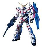 RX-0 Gundam Unicorn Destroy GUNPLA HGUC High Grade 1/144