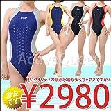 【Yingfa】レディース ワンピース競泳水着 2L ブルー/イエロー