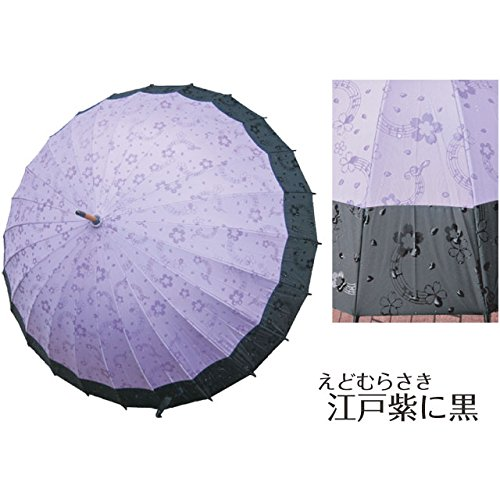 Traditional Japanese Umbrella With Water MAGIC: Purple For Sale