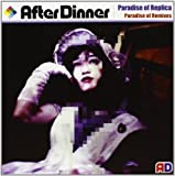Paradise of Replica by After Dinner (2001-05-21)