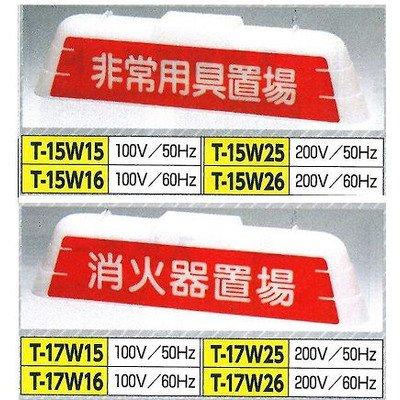 安全サイン8 サインポスト スタンドサイン看板 自立式駐車禁止看板 両面表示 表示内容:駐車禁止867-852 カラー:イエローYE B075SPM9XF